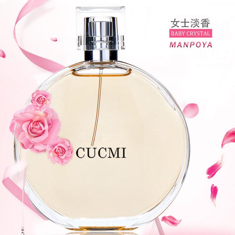 [第2瓶5元]怒推!网红相恋水晶香水持久淡香学生少女清新自然正品