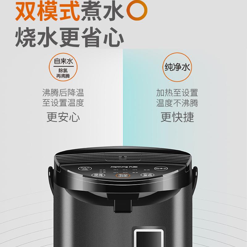 九阳电热水壶烧水壶电热水瓶恒温全自动保温一体家用智能5L大容量