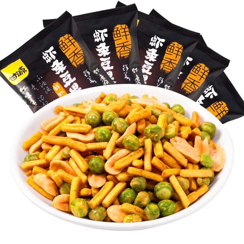 甘源牌烤肉鲜虾味虾条豆果青豌豆蚕豆独立装旗舰店同款零食炒货