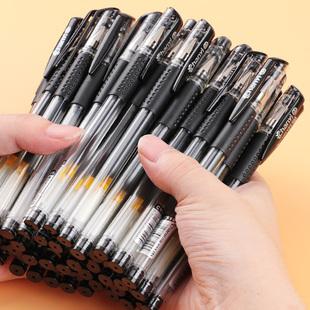 200支创易中性笔0.5mm黑色水笔经典欧标子弹头签字笔办公学生文具用品批发包邮