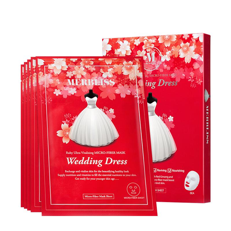 merbliss茉贝丽思婚纱面膜韩国红宝石新娘婚礼超补水保湿急救正品