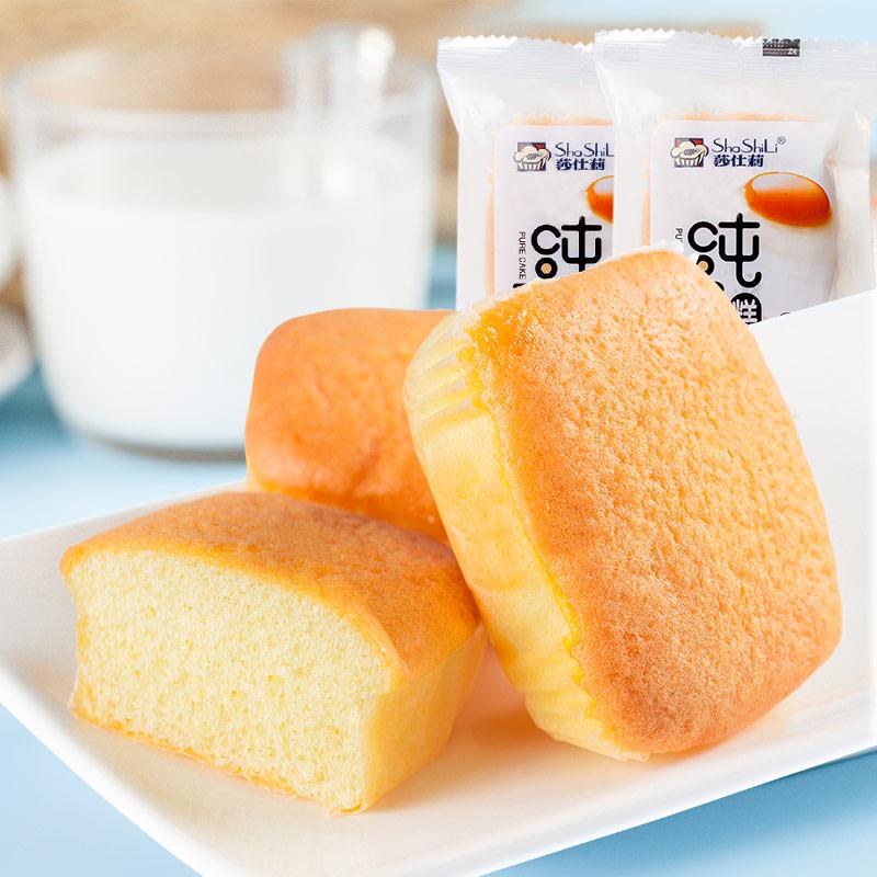 莎仕莉纯蛋糕整箱约14个营养儿时早餐点心面包网红零食品小吃散装