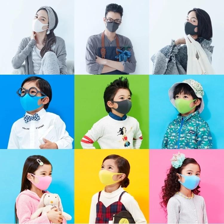 日本明星同款口罩防尘女黑色秋冬季防雾霾透气潮男个性网红口罩