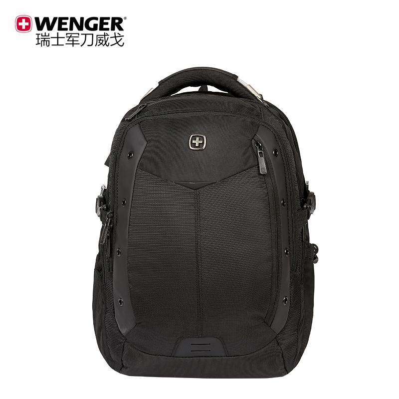 Wenger/威戈瑞士军刀背包男双肩包时尚商务大容量中学生女书包男
