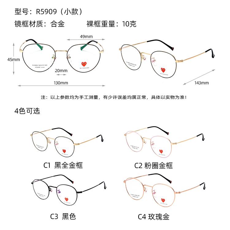 川久保玲小脸文艺复古近视眼镜女韩版潮男超轻学生眼镜框镜架5909