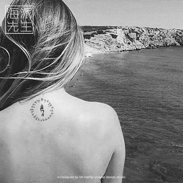 白度母心咒 瑜伽 om 瑜伽佛教 纹身贴 om 原创瑜伽 海派先生 haipai