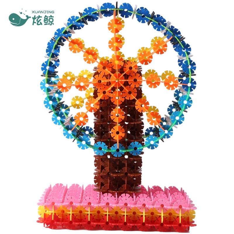 雪花片玩具儿童拼装积木大号3-6岁女益智力开发塑料拼插1000片装