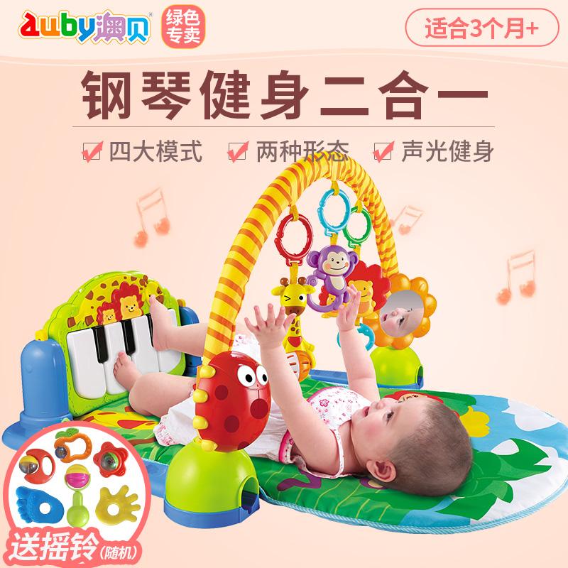 澳贝脚踏钢琴健身架器宝宝早教音乐儿童婴儿玩具0-3-6-12个月