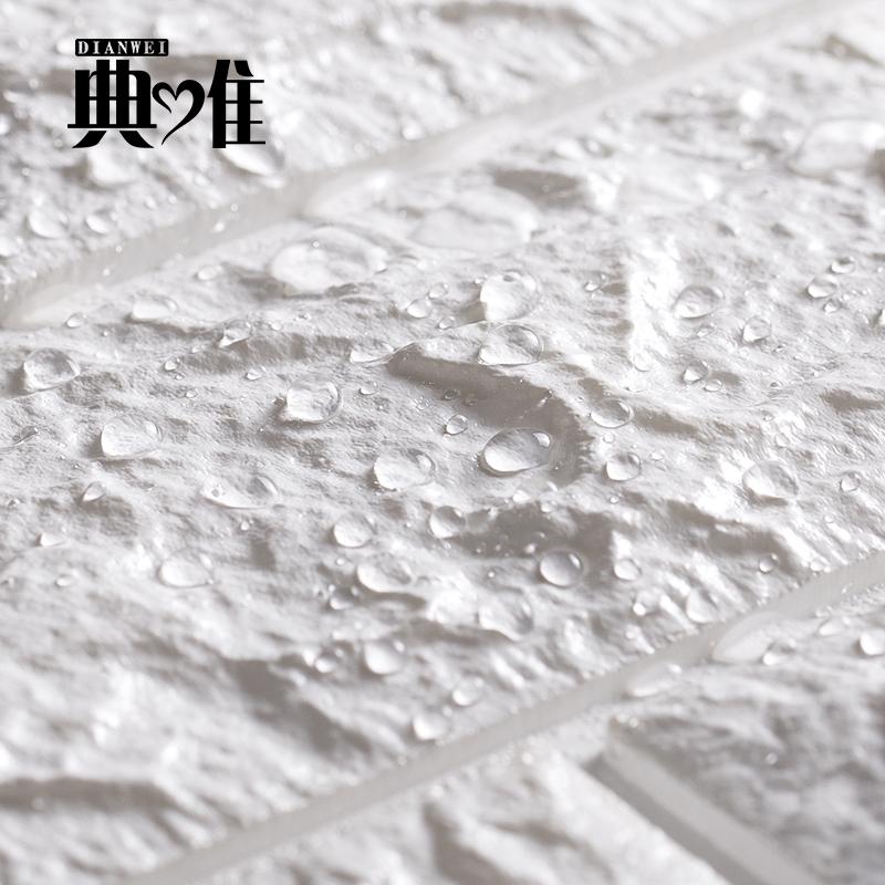 立體牆紙貼泡沫牆磚壁紙水泥現代家用自粘白色自貼客廳防水防潮 3d