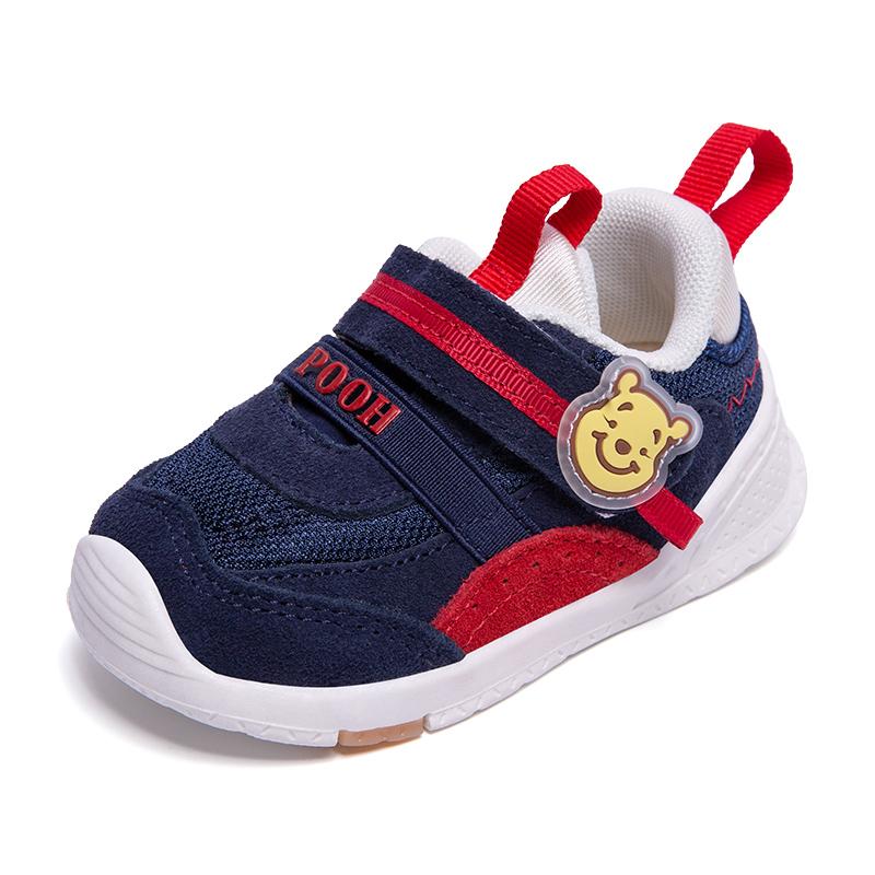 小熊维尼童鞋宝宝鞋子男1-3岁女春秋婴儿机能学步鞋软底防滑春季