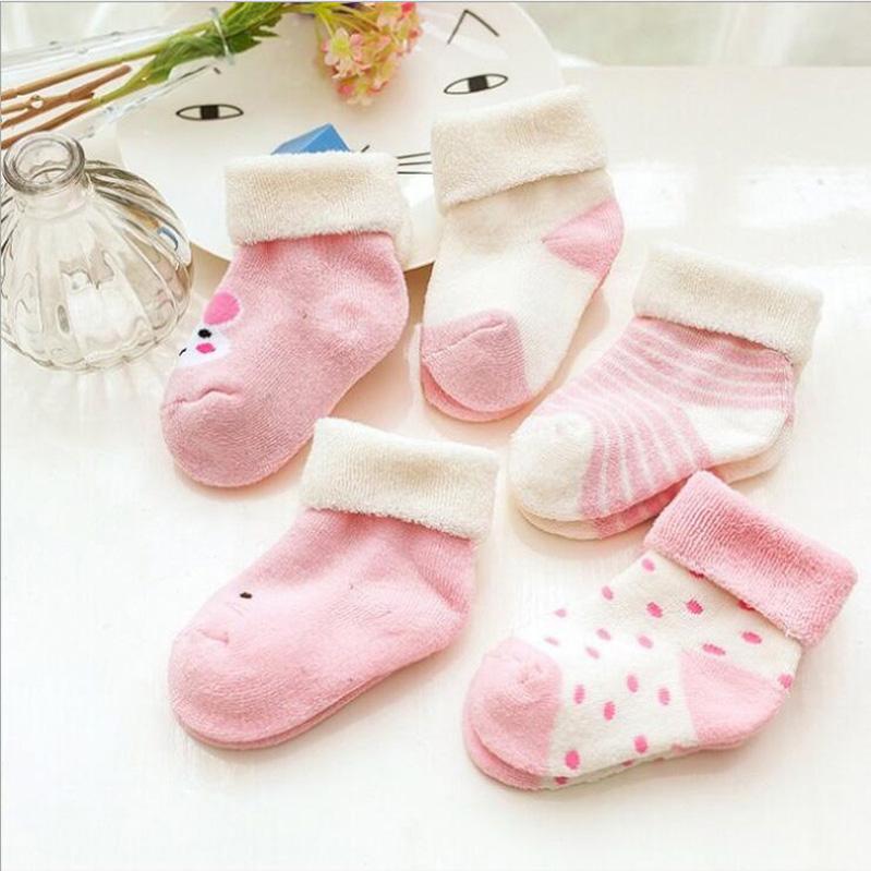 五双装0-3岁宝宝棉袜男女童毛圈袜加厚婴儿袜保暖秋冬宝宝袜高筒