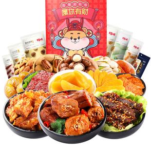 百草味-零食大礼包网红爆款休闲充饥夜宵小吃罐头组合一整箱送礼