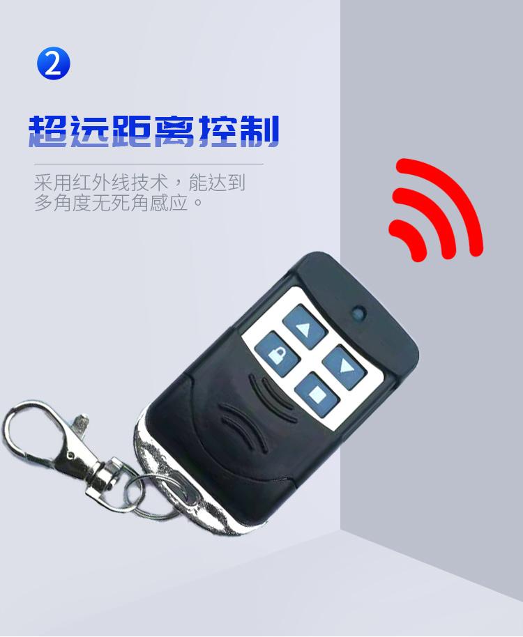 自動學習拷貝電子開關電池 433 新款電動門遙控器捲簾門車庫遙控