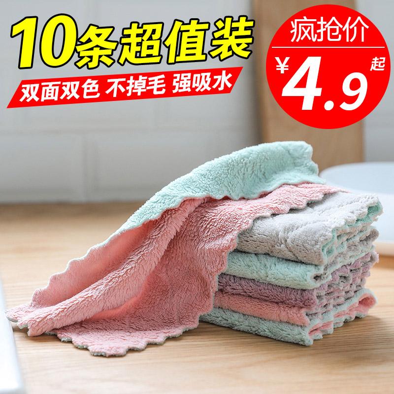 洗碗布家用抹布家务清洁厨房用品去油吸水不掉毛不沾油刷碗巾神器