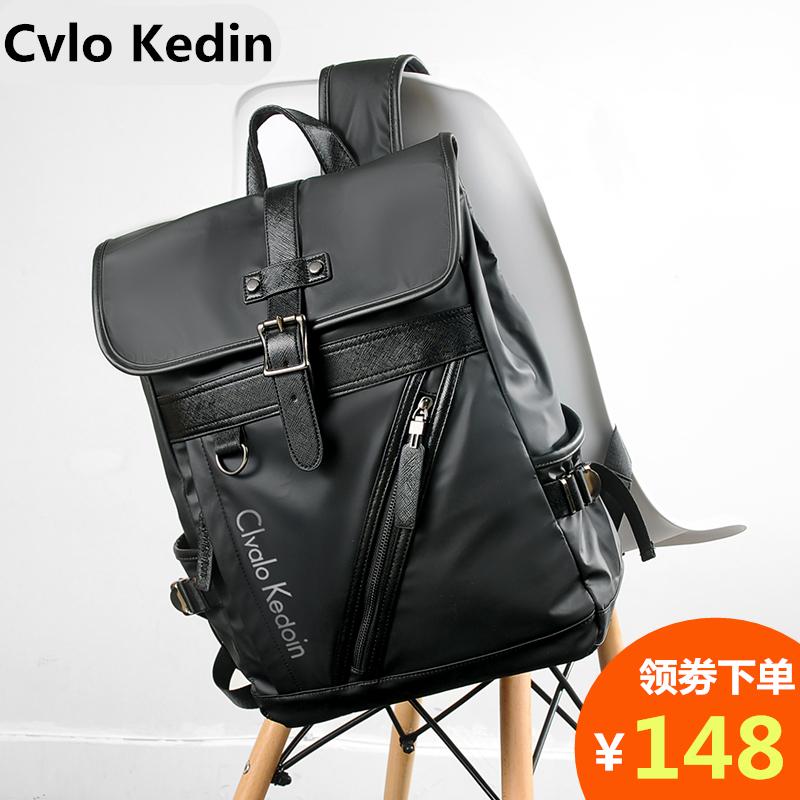 CK-9正品双肩包男士时尚真皮户外背包学生书包大容量休闲旅行包潮