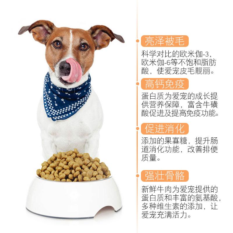 升级尤品滋狗粮果蔬牛肉 通用型天然成犬幼犬狗粮20斤10kg全犬种