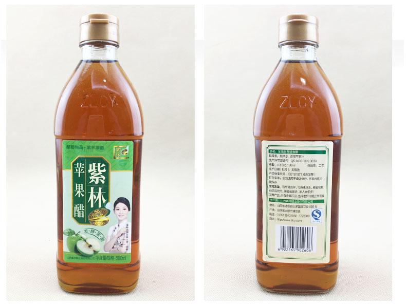 4瓶减20 紫林苹果醋纯 调味果醋原醋原浆浓缩非饮料500ml泡香蕉醋