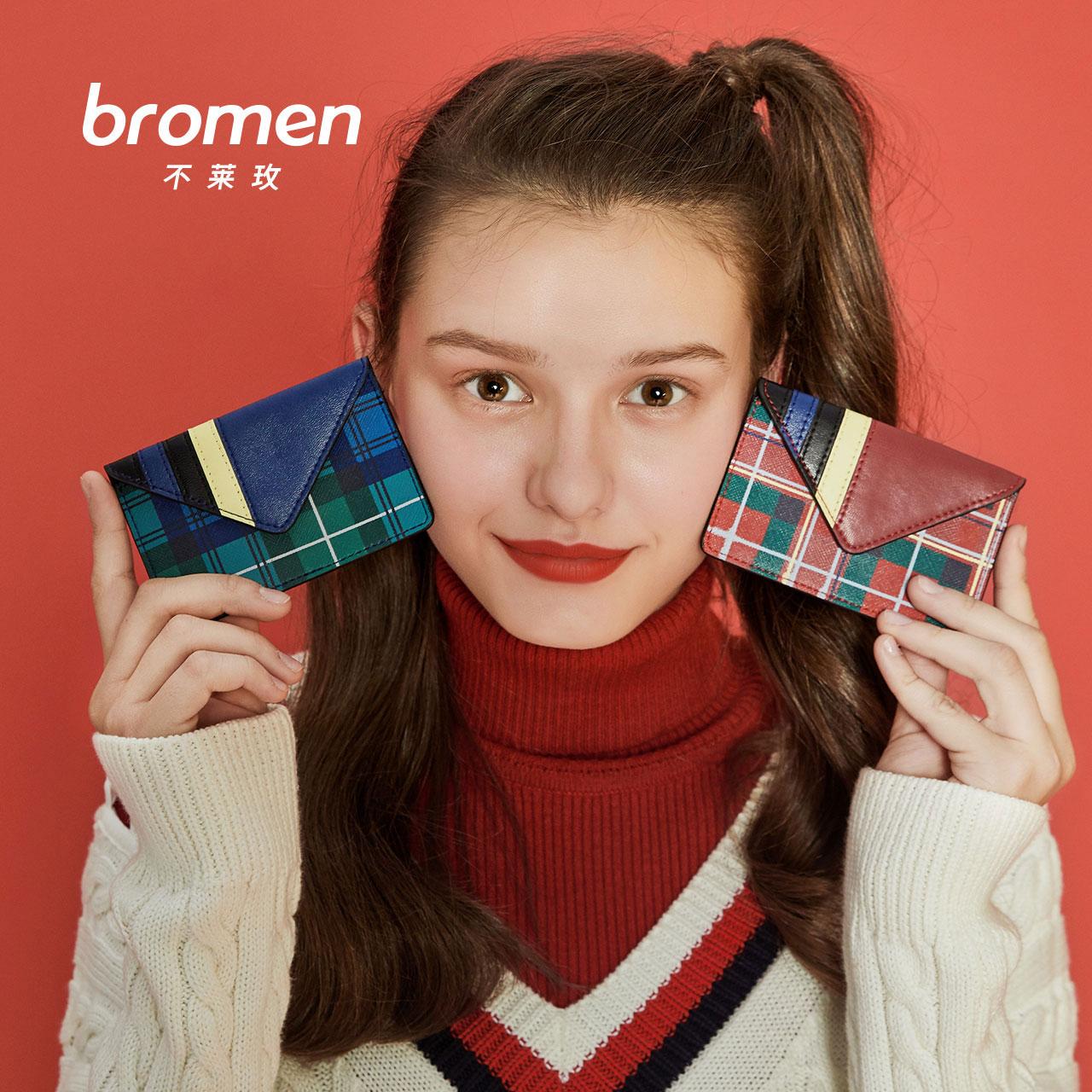 不莱玫卡包女式超薄韩版可爱多功能卡包钱包一体包女小巧零钱卡套
