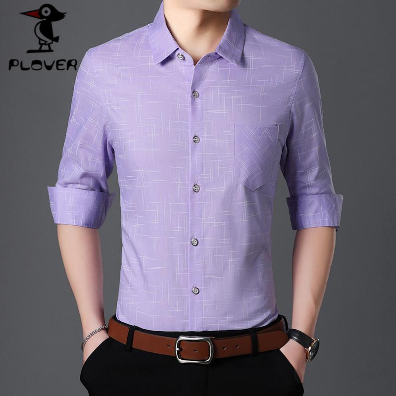 啄木鸟长袖衬衫男衬衣新款条纹尖领潮男士帅气休闲修身加绒加厚