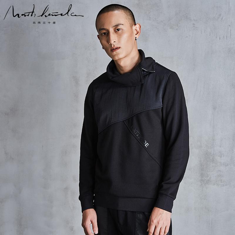 北纬30°男装秋冬新品套头卫衣男撞色拼接时尚打底衫设计师品牌