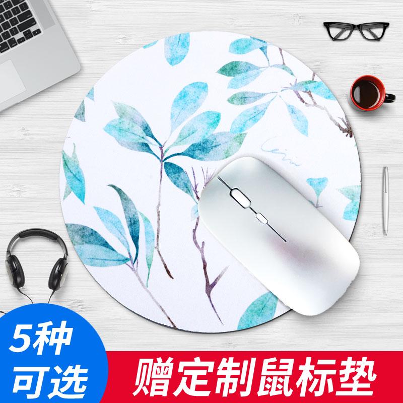 蓝牙双模无线鼠标可充电式静音男女生无限适用联想华硕小米macbook苹果mac笔记本台式电脑游戏办公家用便携