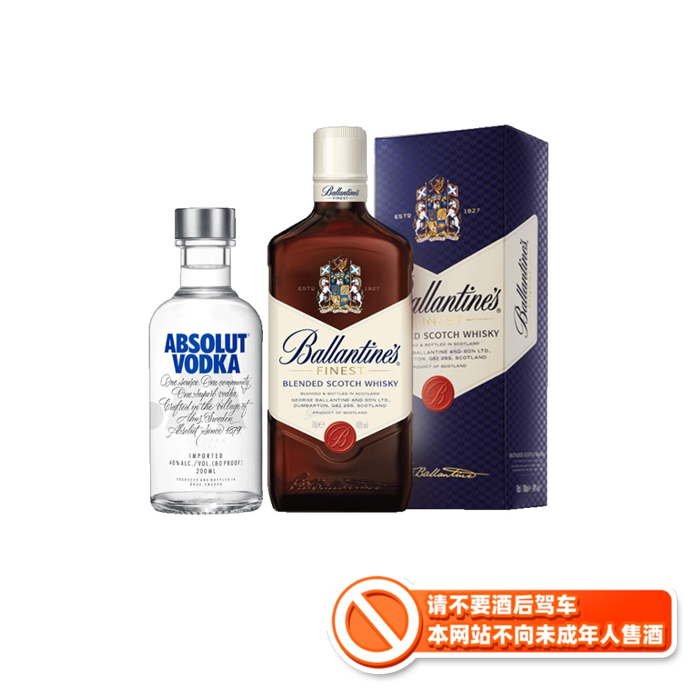 【进口】百龄坛特醇威士忌700ml+绝对伏特加原味200ml+