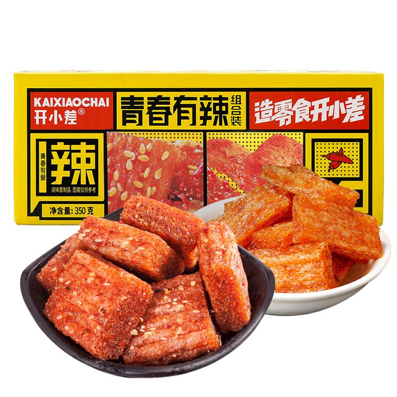 【包邮】开小差香辣辣条双口味12包