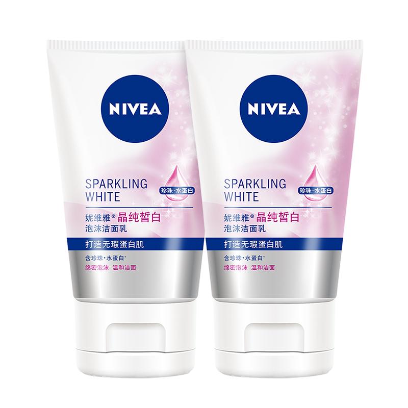 妮维雅洗面奶女深层清洁毛孔美白控油补水保湿女孩学生专用泡沫型