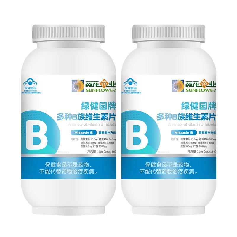 小葵花B族维生素片复合多种维b60片*2瓶复合维生素b1 b2 b6 b12