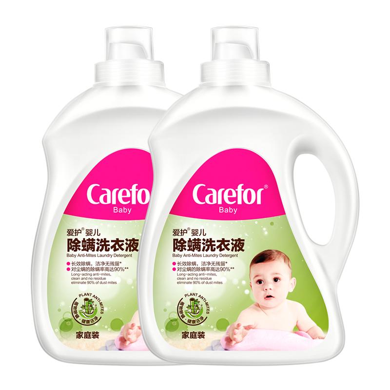爱护婴儿童除螨洗衣液6L新生宝宝婴幼儿专用植物除螨量版家庭装