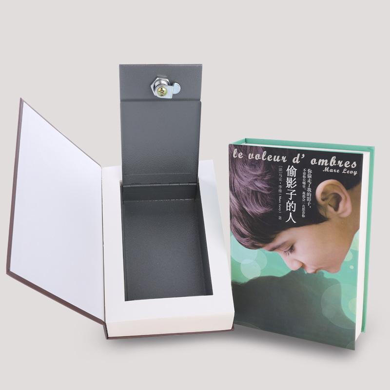 储蓄密码保险箱阿胶存钱罐带锁书本红枣创意仿真收纳思宏儿童盒子图片