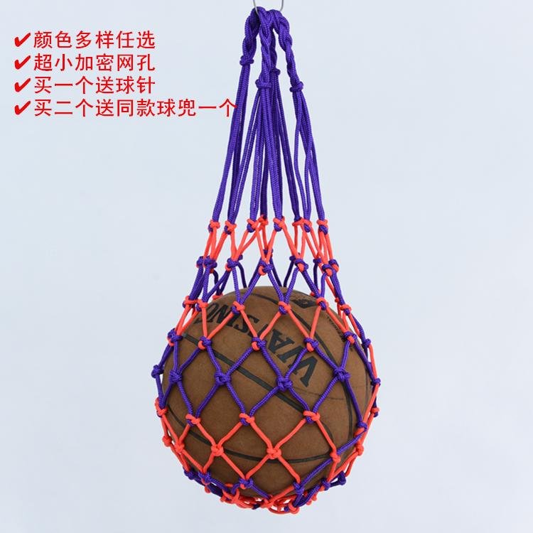 特价包邮 网袋球兜 收纳篮足装多球网袋水果蔬菜手提家用学生网兜