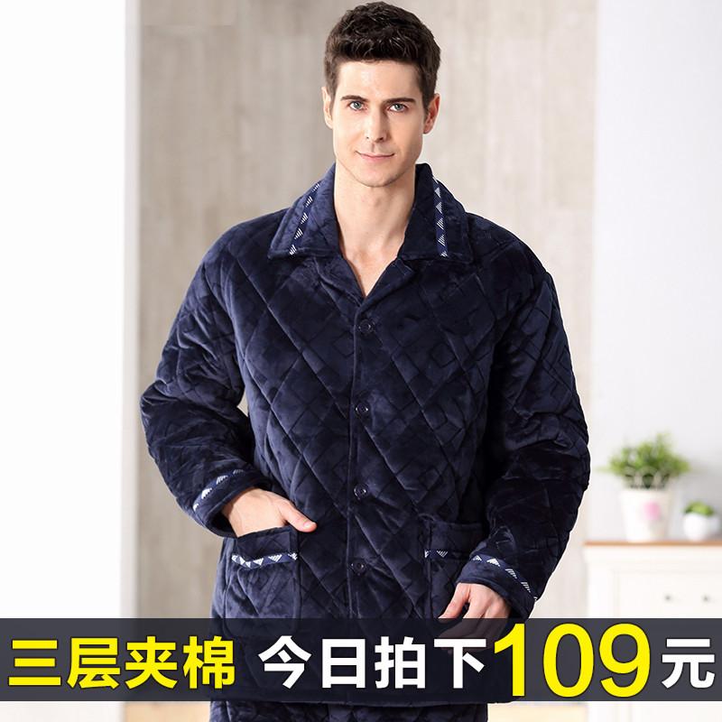 冬季中老年珊瑚绒男士睡衣三层加厚加绒秋冬款夹棉保暖家居服爸爸