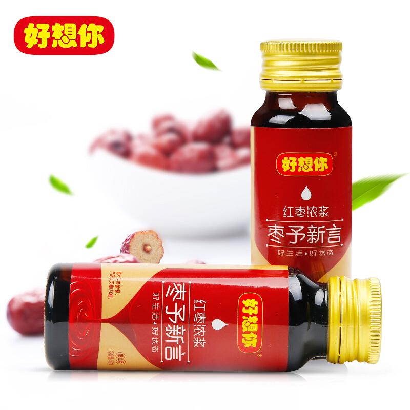 好想你红枣浓浆50mlx12瓶 枣予新言营养枣浆果浆冲饮品红枣浓缩汁