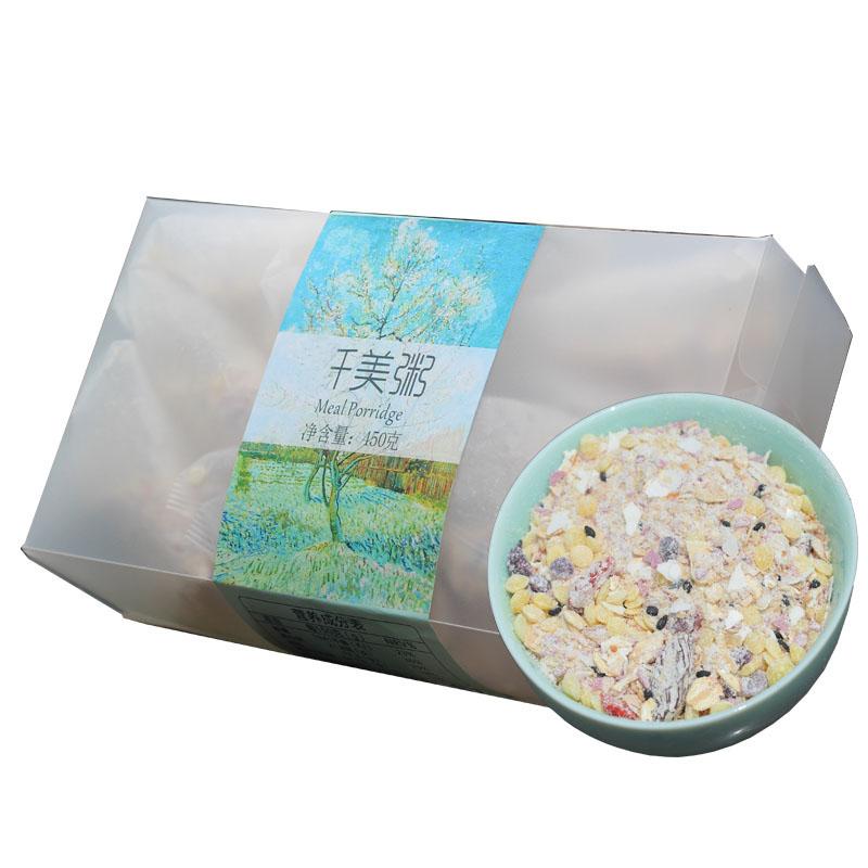 紫薯魔芋代餐粥燕麦片水果麦片五谷杂粮即食速食免煮饱腹营养早餐
