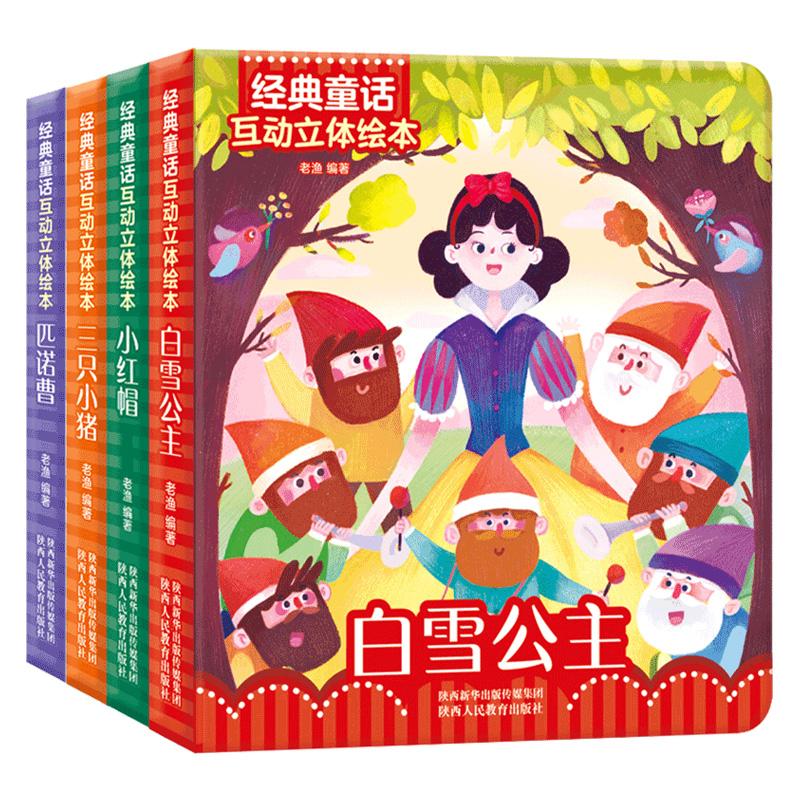 欢乐的农场CDP宝宝自己听故事发声书乐乐趣幼儿有声读物0-1-2-3岁宝宝音乐早教有声书婴儿益智游戏玩具书学前绘本图书幼儿园书籍