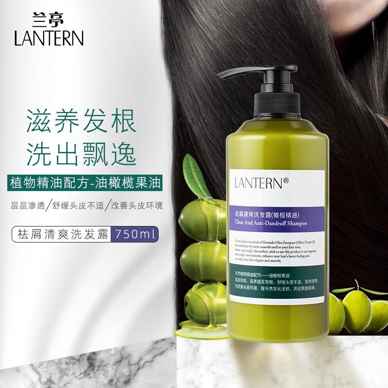 兰亭柔顺洗发水露祛屑修护受损发质改善毛躁干枯男女士洗头发膏