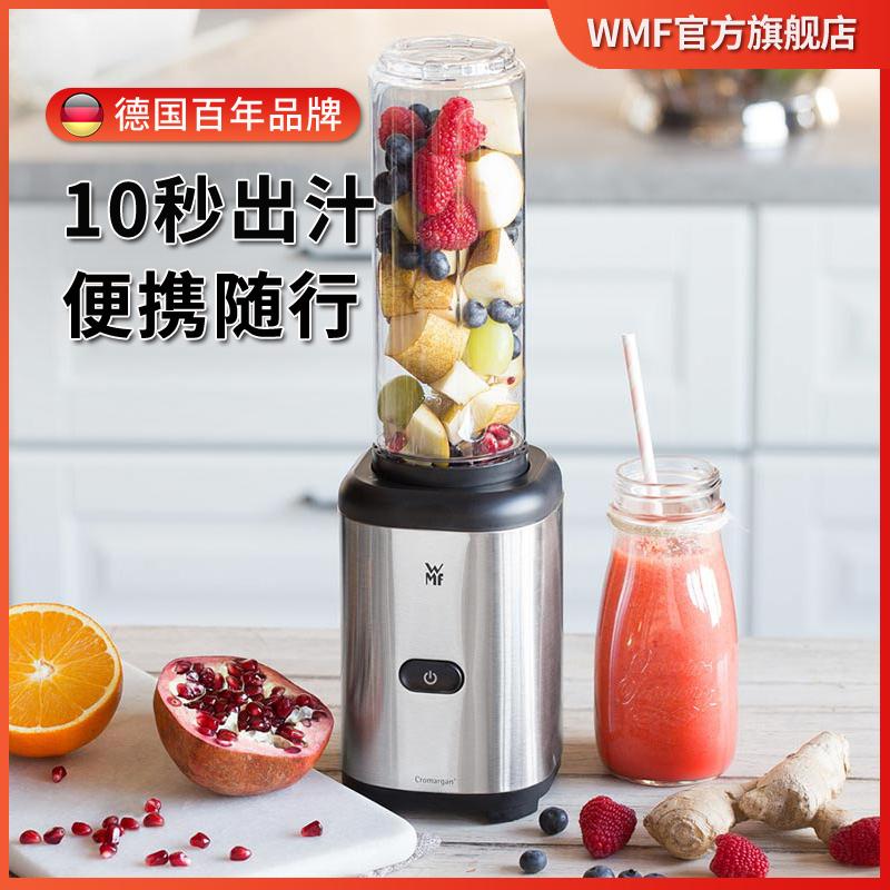WMF 福腾宝 KULT X Mix & Go 便携榨汁机搅拌机