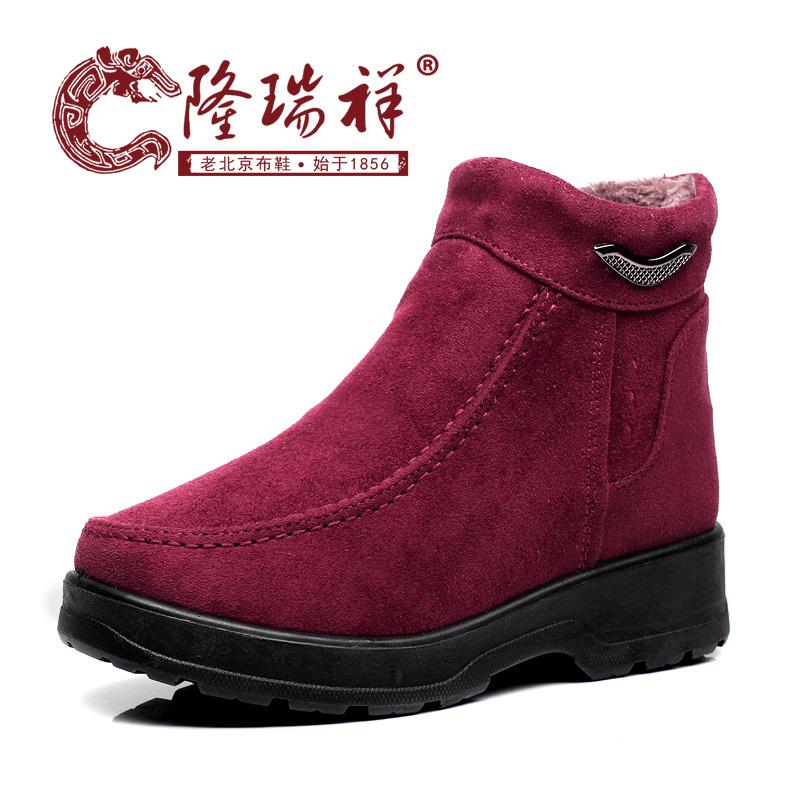老北京布鞋女棉鞋冬季老人棉鞋中老年妈妈鞋加绒保暖防滑女士棉靴