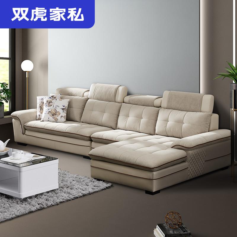 布艺沙发组合 出租房经济型整装简约现代客厅转角小户型沙发505
