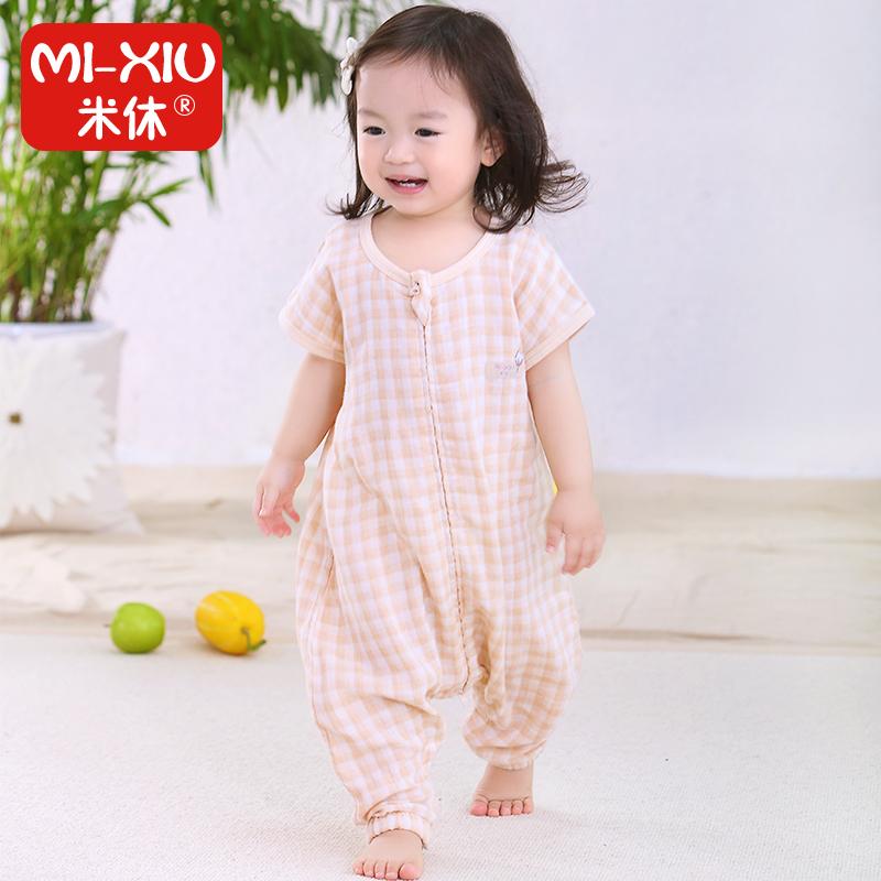 婴儿两层纱布分腿睡袋超薄背心春夏天薄款宝宝防踢被儿童连体睡衣