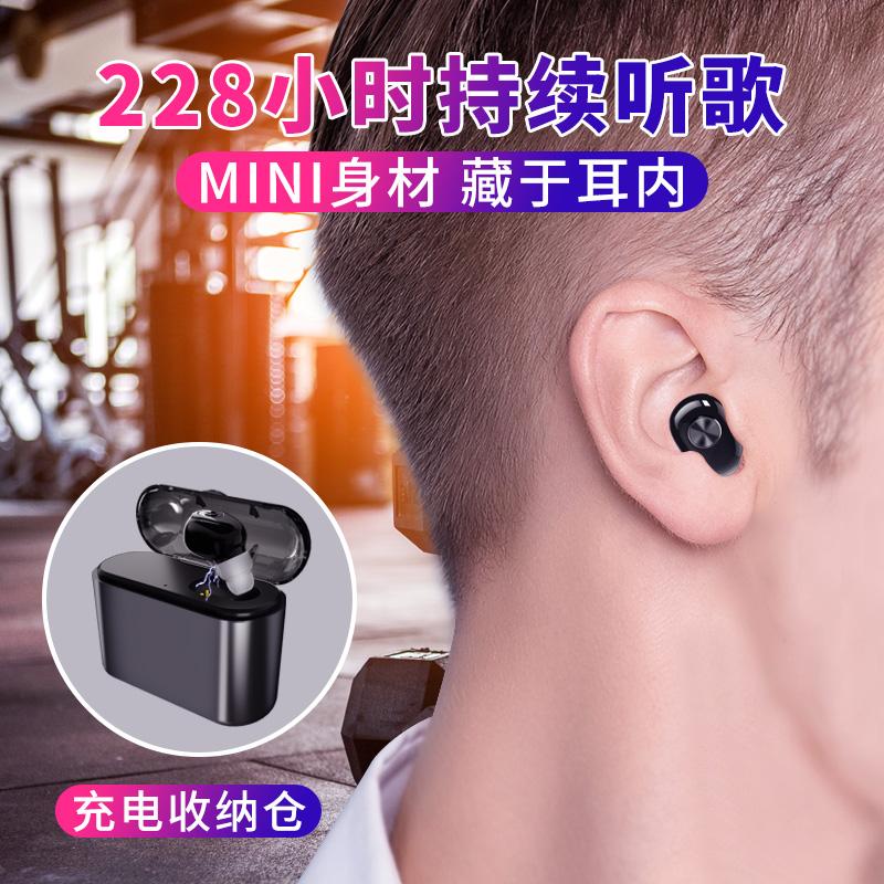 X8迷你无线蓝牙耳机男女单耳隐形入耳塞式运动跑步x21/x20/x9/x7/x23/x21i超长待机适用苹果小米vivo接打电话