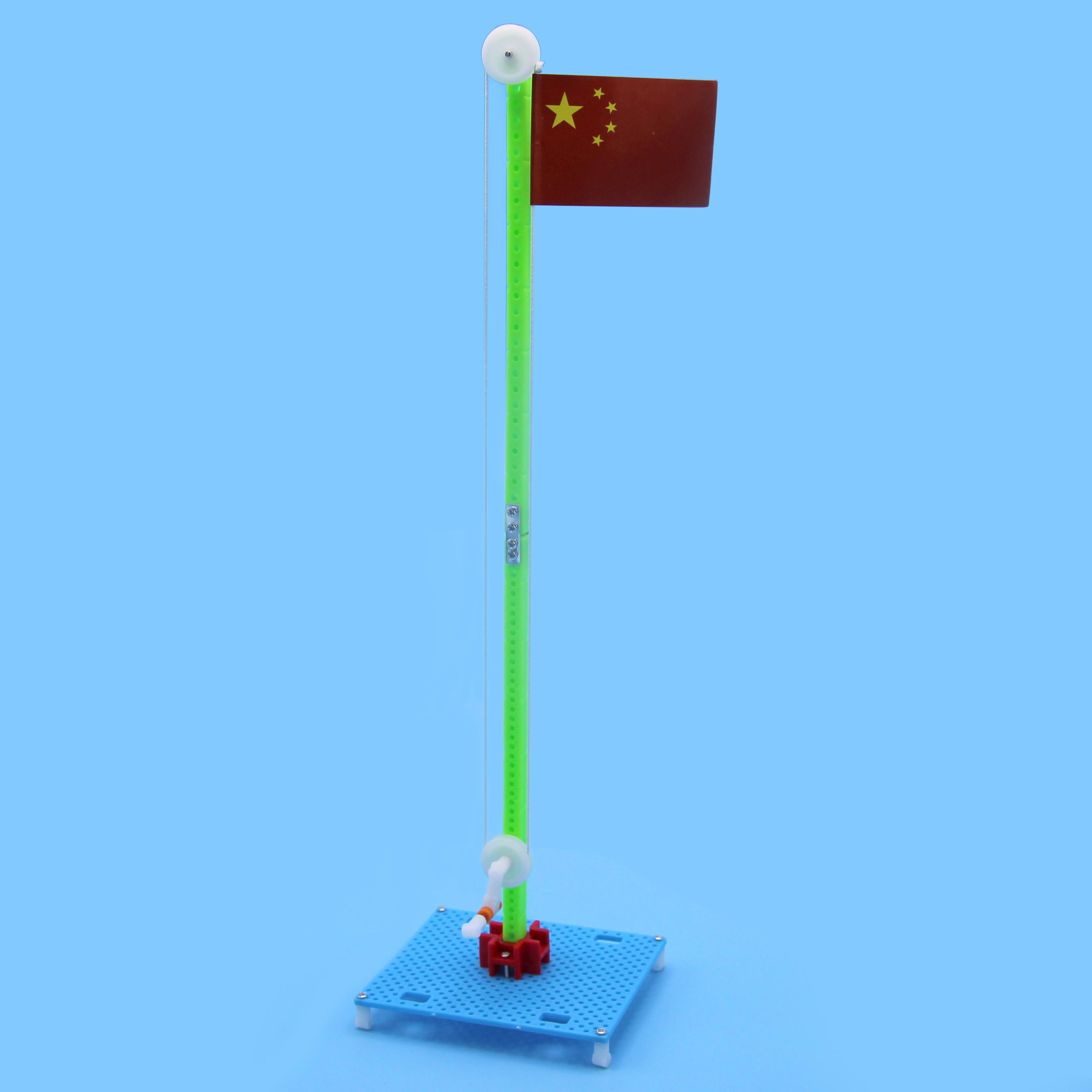 科技小制作小发明材料包科学实验玩具学生 diy 国旗升降台学生手工