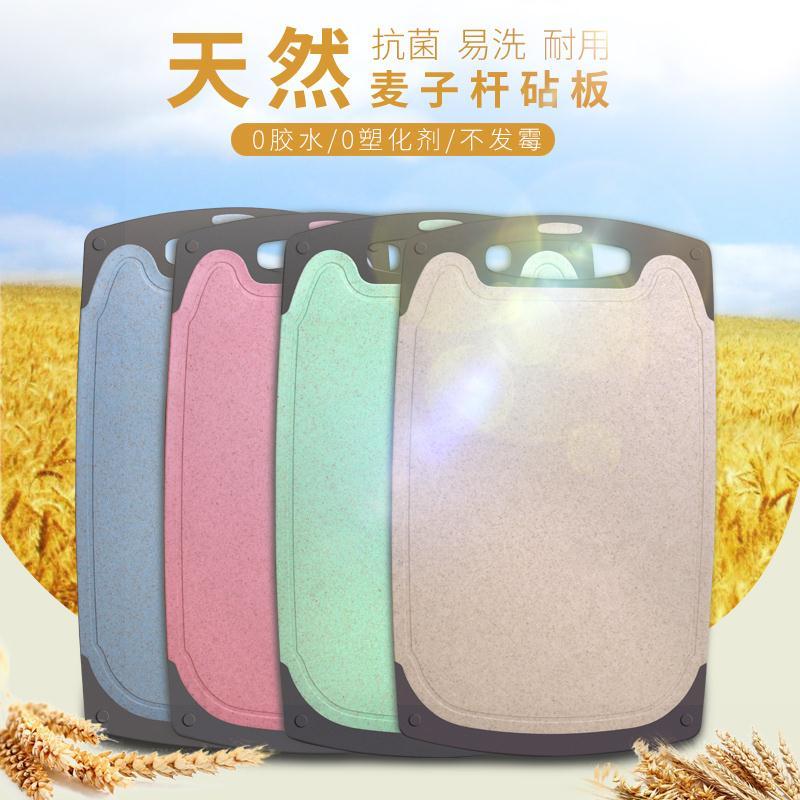 小麦秸秆塑料节杆钻板谷的菜板西瓜沾板切水果菜小防菌熟食砧钻板