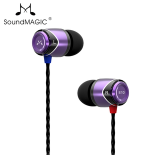 声美/SoundMAGIC E10入耳式耳塞低音音乐耳机 不带耳麦 通用版