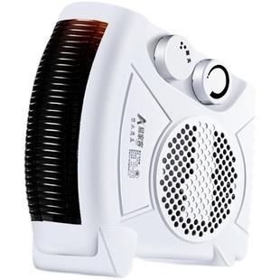 易家客取暖器电暖风机家用电暖气小太阳热风机办公室节能省电小型