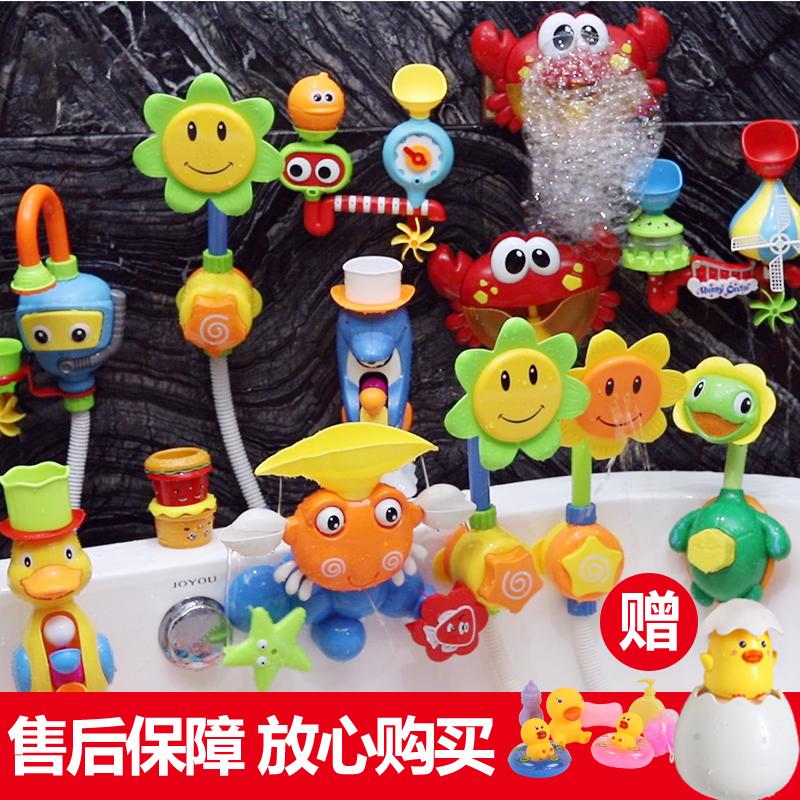 抖音洗澡玩具宝宝欢乐吐泡泡螃蟹儿童鸭子戏水花洒浴室螃蟹泡泡机