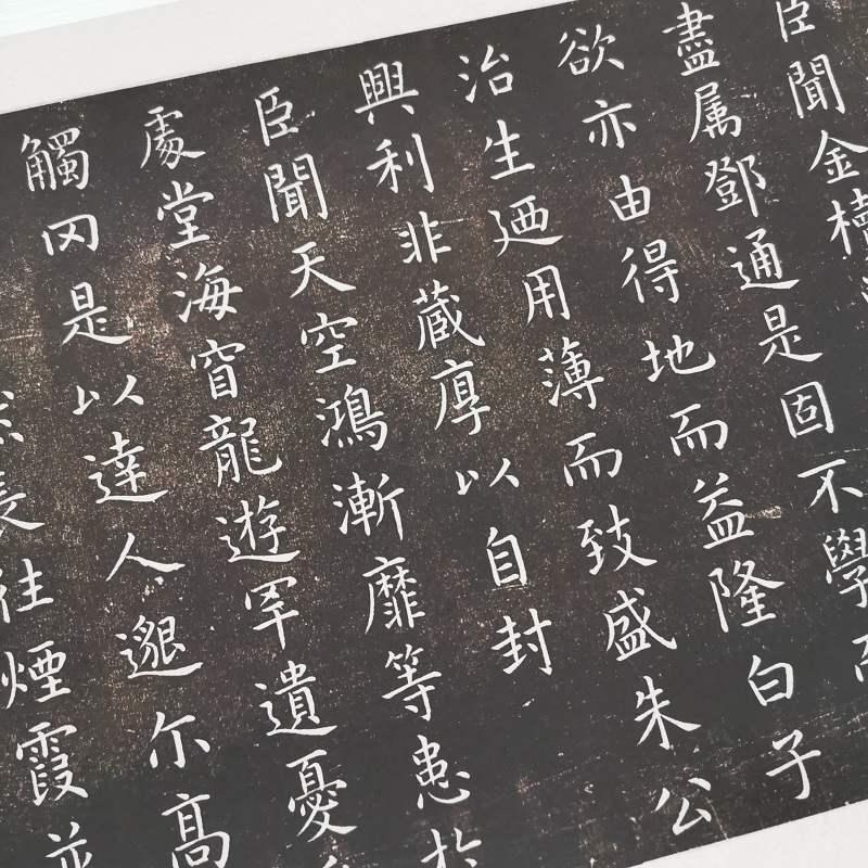 虞世南演连珠复古书法字画碑帖拓本真迹微喷仿古复制横幅临摹字帖