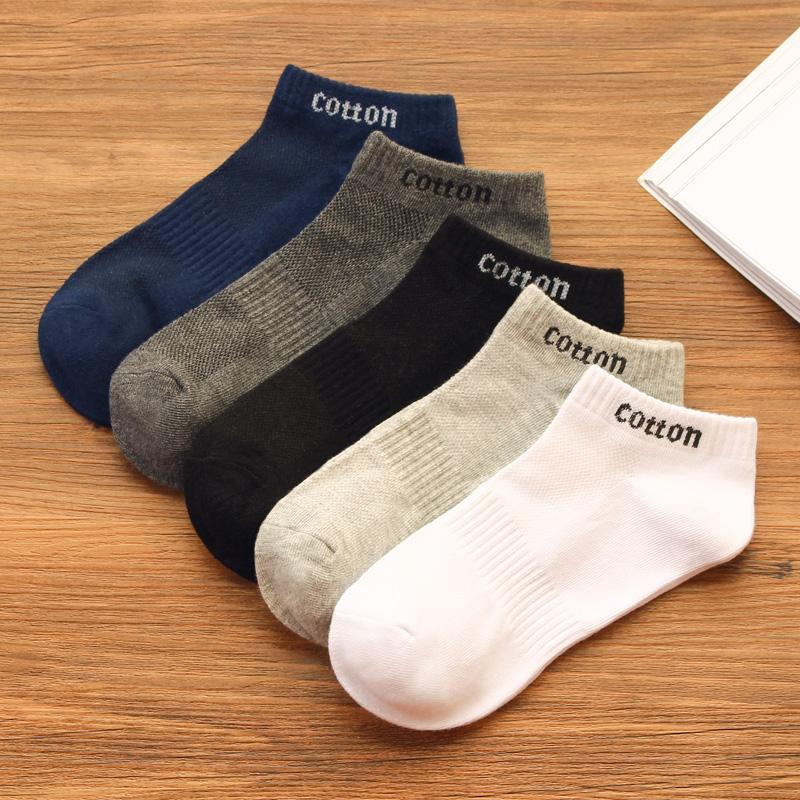 袜子男士纯短袜棉秋季船袜全低帮浅口棉男袜四季运动防臭短筒棉袜