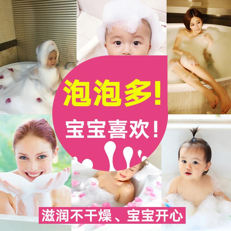 牛奶泡泡浴超多泡泡儿童成人日本浴缸泡澡精油浴液沐浴露玫瑰花瓣